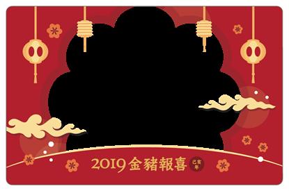 圖片 農曆新年卡框-金豬報喜