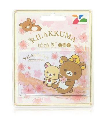 圖片 拉拉熊-櫻花樹悠遊卡