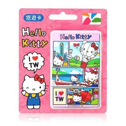圖片 愛台灣悠遊卡-HELLO KITTY漫畫3