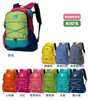 圖片 日系[ Karrimor ] step 12 親子休閒後背包(共10款)