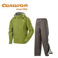 圖片 日本【Caravan】Air Refine Lite 成人中性輕量化兩件式雨衣