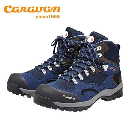圖片 【日本Caravan】 C1_02S 中筒登山健行鞋 (海軍藍)