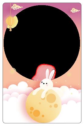 圖片 中秋節卡框-島亮月兔