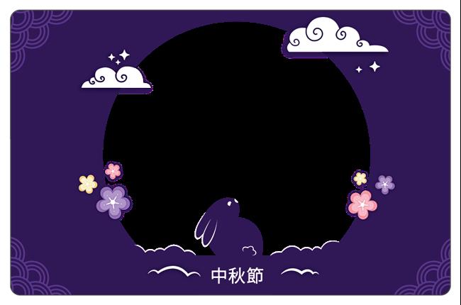圖片 中秋節卡框-玉兔逢春
