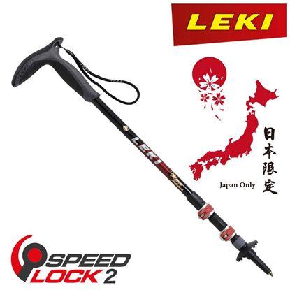 圖片 【德國LEKI】SPD2_UL Mirco DSS 日本限定 T字握把雙快扣DSS避震登山杖 黑/紅
