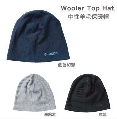 圖片 瑞典【Houdini】Wooler Top Hat