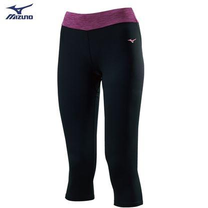 圖片 【 美津濃MIZUNO】女款瑜珈褲 (黑X深紫)