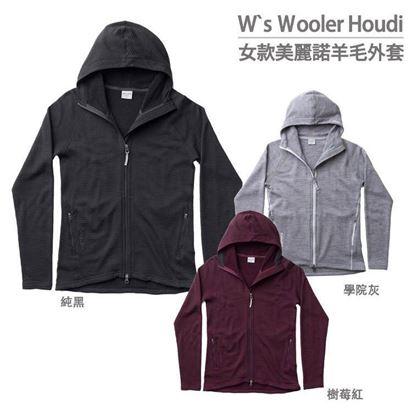 圖片 瑞典【Houdini】W`s Wooler Houdi 美麗諾女款羊毛外套