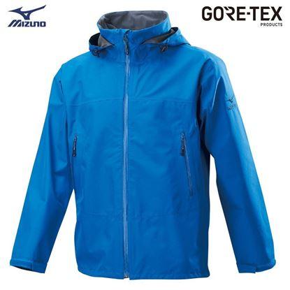 圖片 【 美津濃MIZUNO】男款單層GORE-TEX防水透氣外套 (藍)