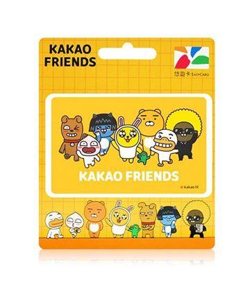圖片 KAKAO FRIEND悠遊卡-全員到齊