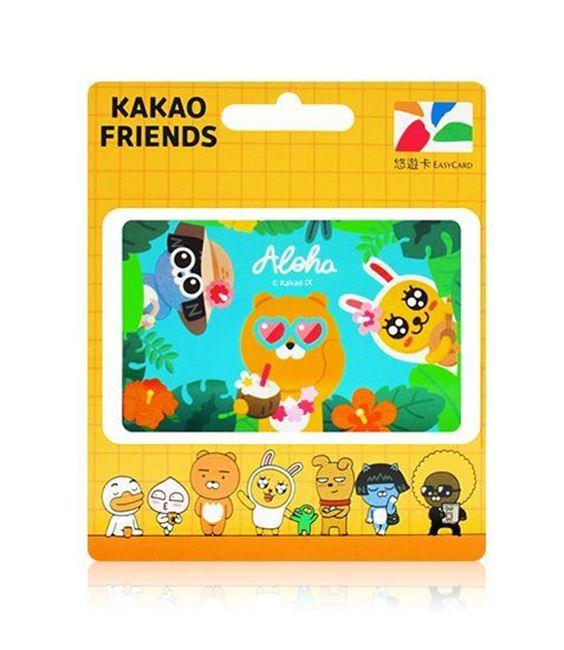圖片 KAKAO FRIEND悠遊卡-夏威夷風