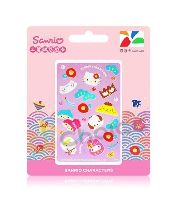 圖片 三麗鷗悠遊卡-日式和風