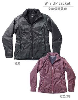圖片 瑞典【Houdini】W's Up Jacket 女款化纖保暖夾克