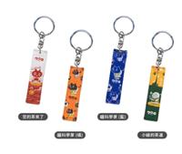 圖片 Kuroro 壓克力鑰匙圈