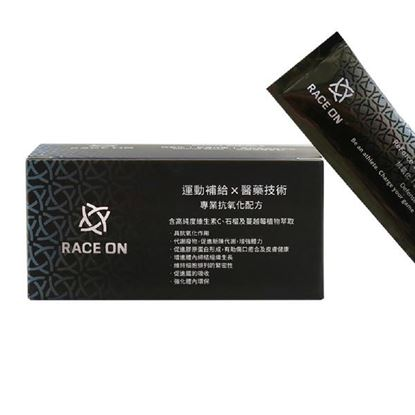 圖片 【RACE ON】環原力維生素C 粉劑 (14包入)