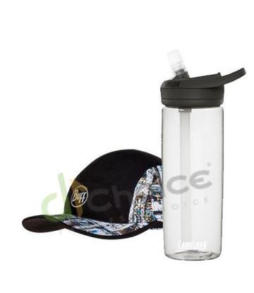 圖片 跑帽-稜鏡計畫+750 eddy+多水管水瓶 晶透白