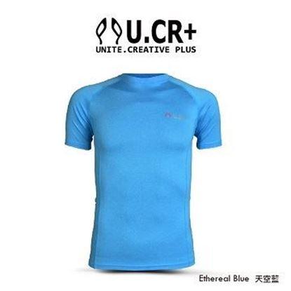 圖片 U.CR+ 吸濕排汗機能服-天空藍