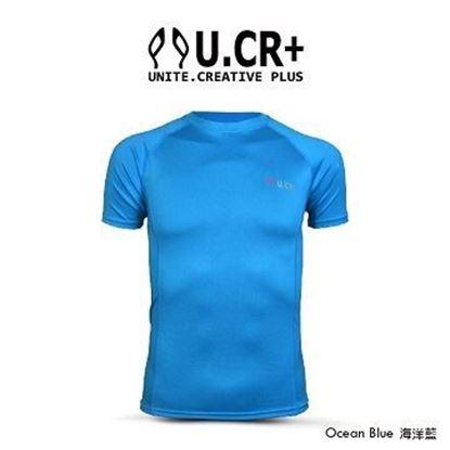 圖片 U.CR+ 吸濕排汗機能服-海洋藍