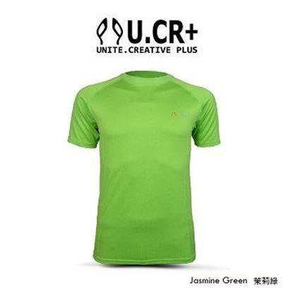 圖片 U.CR+ 吸濕排汗機能服-茉莉綠