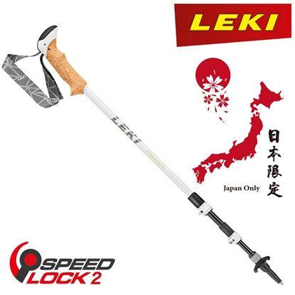 圖片 【德國LEKI】CRESSIDA ANTISHOCK 日本限定泡綿握把雙快扣有避震登山杖 白色