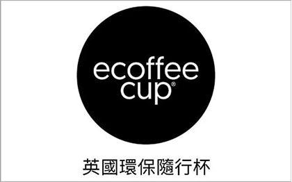 品牌圖片 Ecoffee Cup