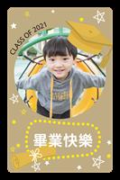 圖片 畢業卡框-畢業快樂