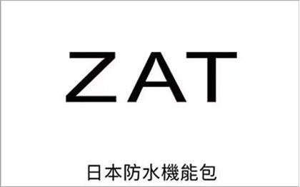 品牌圖片 ZAT