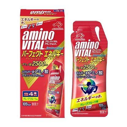 圖片 aminoVITAL® amino Shot 胺基酸能量飲 (45g * 4包入)