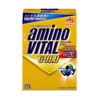 圖片 aminoVITAL® GOLD 黃金級胺基酸 BCAA 14包/盒
