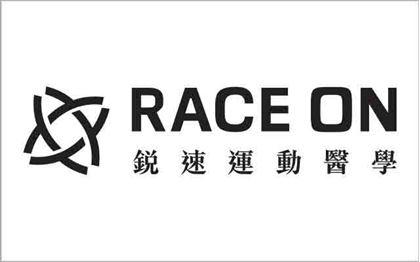 品牌圖片 RACE ON 銳速