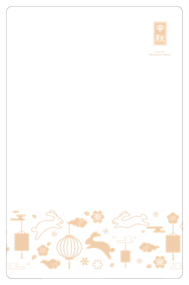 圖片 中秋節卡框-花好月圓
