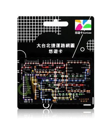 圖片 大台北捷運路網圖悠遊卡-黑