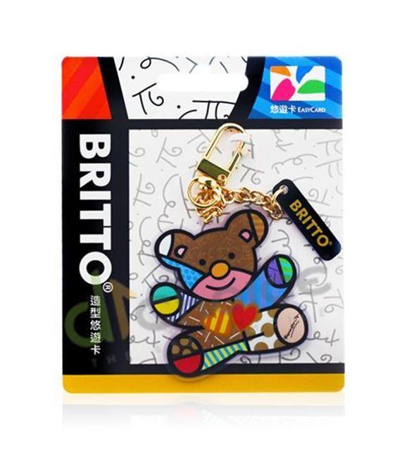 圖片 BRITTO造型悠遊卡-小熊